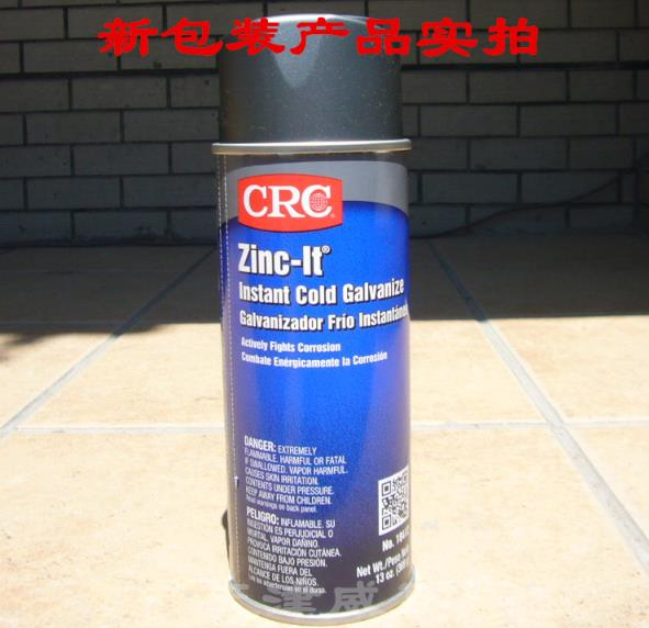 CRC18412 冷镀锌漆Zinc-It® Instant Cold Galvanize