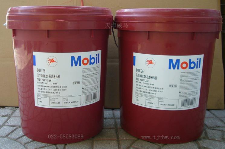 抗磨液压油,碳氢清洗剂